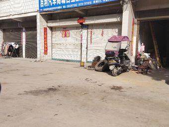 吉利汽车商城吉星旗舰店