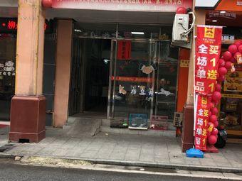 南宁市宠物研究所北流县宠物医院