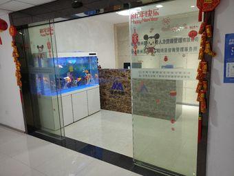 贵州昱嘉瑞工程项目咨询管理事务所