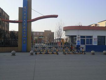 临沭县第六实验小学幼儿园