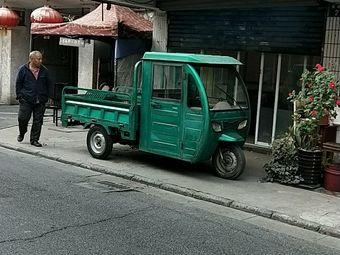 小刘电动车摩托车修理(南杨路店)