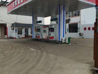 甘辉加油站