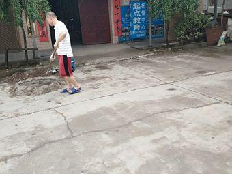 杨官寨起点托管中心