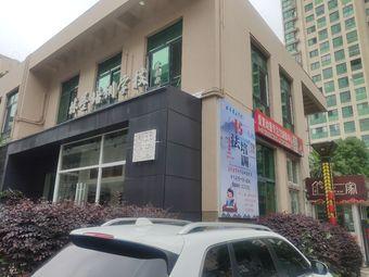 林墨培训学校(王里商业街店)