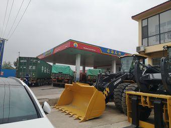 南海石油加油站