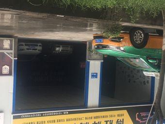 博胜辉腾汽车贸易