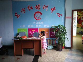 东方红活动中心