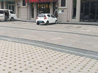 中国电信钜城国际营业厅
