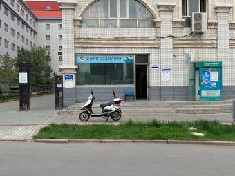 新疆医科大学北校区保卫科