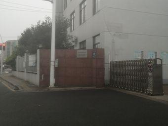 虞山镇协税护税办公室(兴福管理区代征点)