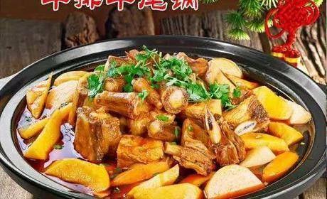 鲫鱼牛尾锅【西五店】马蹄汤可以煮牛排吗图片