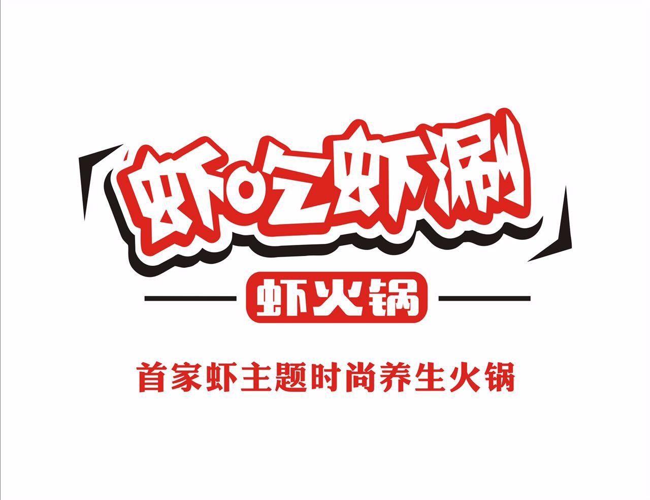 logo logo 标志 设计 矢量 矢量图 素材 图标 1280_984