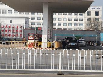 临沂CNG加气站(金丰站)