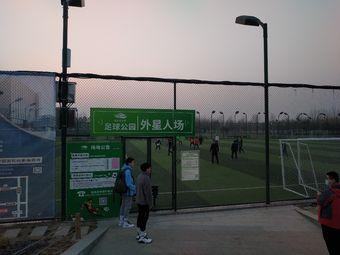 东区足球场
