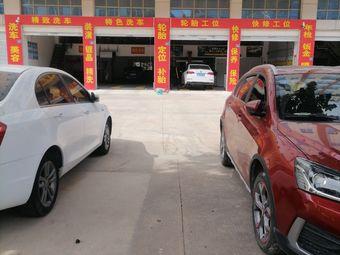 车起源汽车一站式服务中心·埃尼润滑油