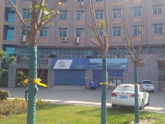 菜鸟驿站(三门峡职业技术学院综合服务中心)