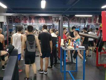博昊健身俱乐部