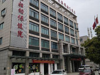 婺城区妇幼保健院(临江东路店)