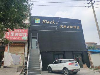 Black沉浸式推理馆