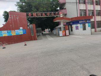 素龙衍生中心小学
