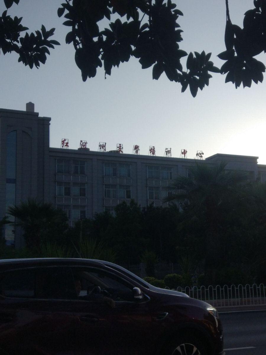 红河州交警培训中心