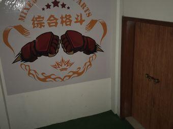 华道搏击馆