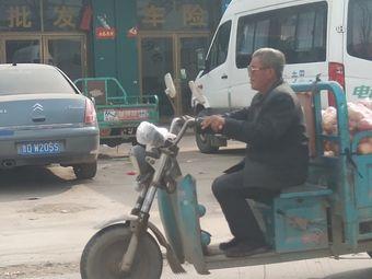 闫晓杰驾驶证服务中心