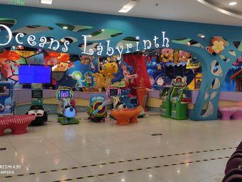 Oceans Labyrinth(顺德印象城店)