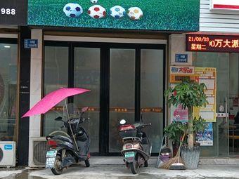 萧江航泽足球俱乐部