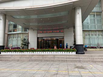 一鼎远洲酒店-会议中心