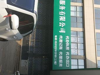 江阴中信会计服务有限公司