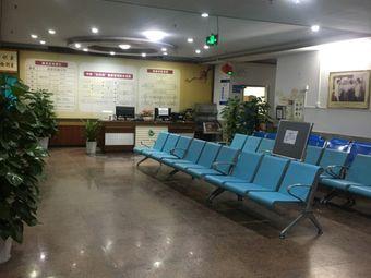 清远市中医院体检中心