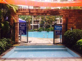 城市碧园游泳池