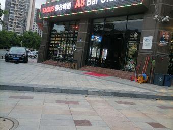 A8 Bar Club(百宏店)