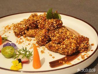 默绿Molv restaurant
