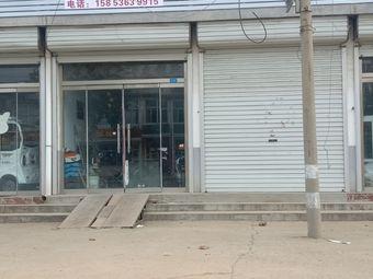 北汽新能源(临朐店)