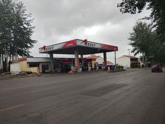 富海能源加油站(上丰站·特许)