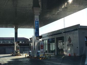 青海加油加气站