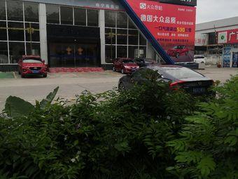 星宝名车(南宁直营店)