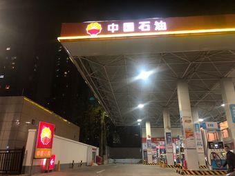 中国石油(33站)