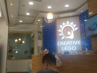 乐高国际儿童创意中心