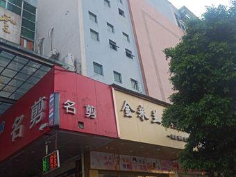 水灵子国际舞蹈培训机构(龙江校区)