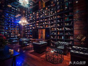 Utopiawhisky&cocktail简餐酒吧