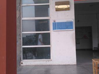 湛河区工业社区学院