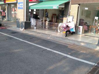 小浣熊宠物诊所(翡翠华庭店)