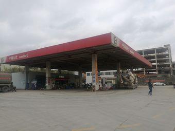 中国石化金龙第2加油站