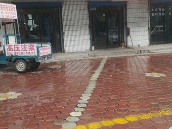 横滨轮胎(六一路店)