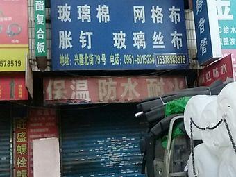 兴隆北街保温石棉橡胶防水