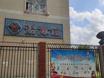山东农业大学-游泳馆
