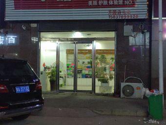 水晶之绣(方圆店)